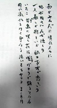 Dscf7005_2
