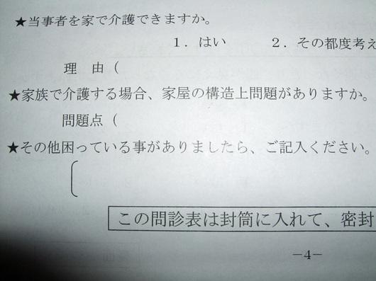 Dscf7538